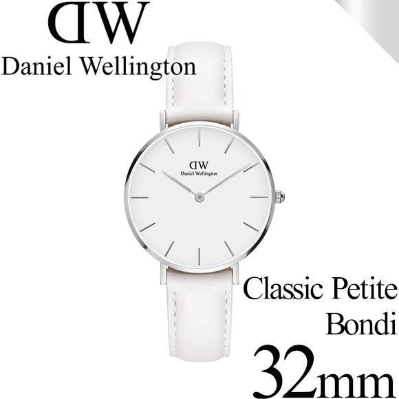 ダニエルウェリントン 腕時計 クラシックペティット 32mm ボンダイ ホワイト/シルバー レザー レディース Daniel Wellington DW00100190 安心の正規品・2年保証 代引手数料無料 送料無料 あす楽 即納可能