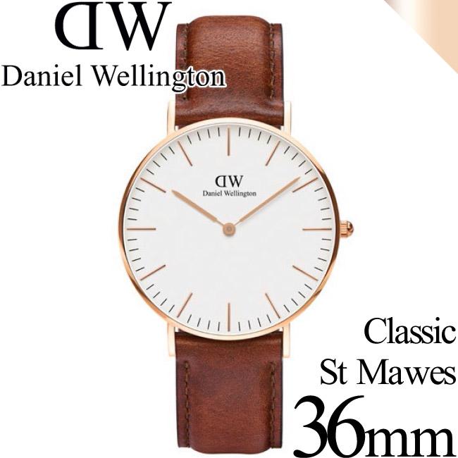 ダニエルウェリントン 腕時計 クラシック 36mm セントモーズ ローズゴールド メンズ/レディース 0507DW DW00100035 正規品2年保証 代引手数料無料 送料無料 石原さとみ ドラマ着用モデル あす楽 即納可能
