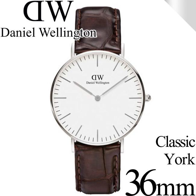 ダニエルウェリントン 腕時計 クラシック 36mm ヨーク シルバー メンズ/レディース Daniel Wellington CLASSIC 0610DW DFW00100055 安心の正規品・2年保証 代引手数料無料 送料無料 あす楽 即納可能