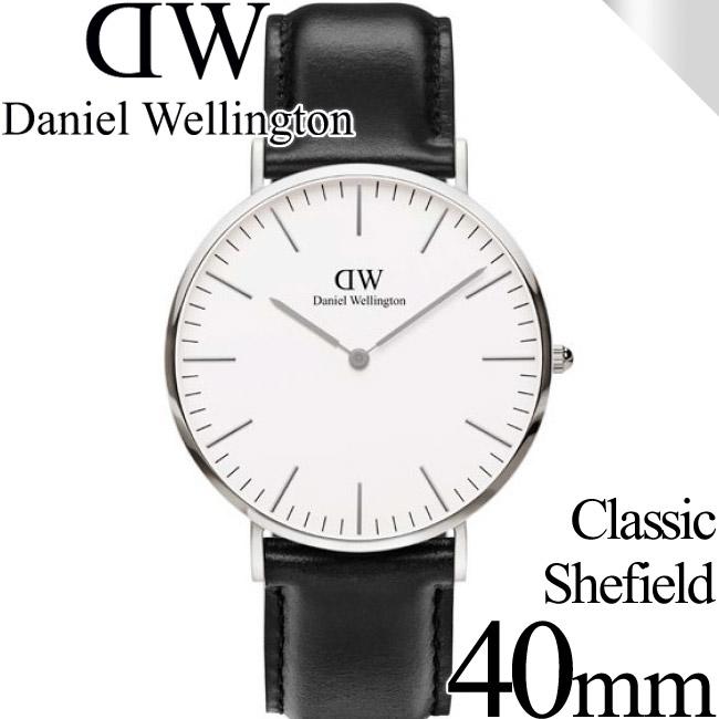 ダニエルウェリントン 腕時計 クラシック 40mm シェフィールド シルバー メンズ/レディース Daniel Wellington CLASSIC 0206DW 安心の正規品・2年保証 代引手数料無料 送料無料 あす楽 即納可能