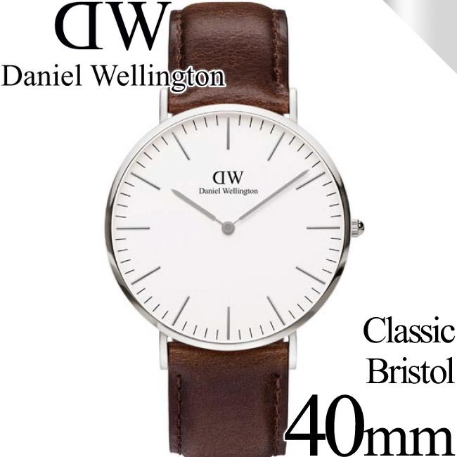 ダニエルウェリントン 腕時計 クラシック 40mm ブリストル シルバー メンズ/レディース Daniel Wellington 40mm DW00100023 安心の正規品・2年保証 代引手数料無料 送料無料 あす楽 即納可能