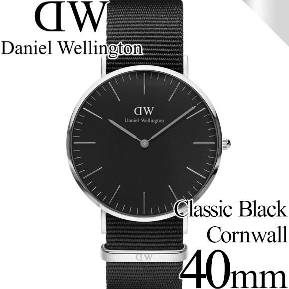 ダニエルウェリントン 腕時計 クラシックブラック 40mm コーンウォール ブラック/シルバー メンズ/レディース Daniel Wellington CLASSIC BLACK 40mm Cornwall ダニエル ウェリントン DW00100149 安心の正規品・2年保証 代引手数料無料 送料無料 あす楽 即納可能