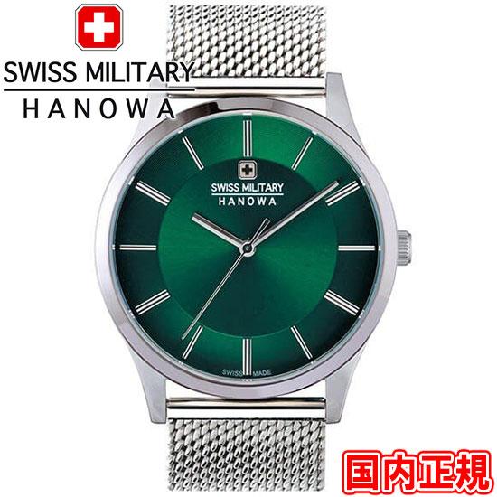 スイスミリタリー 腕時計 プリモ 38mm メンズ シルバー/グリーン/シルバーメッシュ ml436 SWISS MILITARY PRIMO スイス製 安心の正規品 代引手数料無料 送料無料
