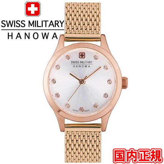スイスミリタリー 腕時計 プリモ 26mm レディース ゴールド/ホワイト/ゴールドメッシュ ml438 SWISS MILITARY PRIMO スイス製 安心の正規品 代引手数料無料 送料無料