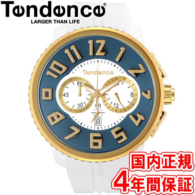 テンデンス 腕時計 ガリバーラウンド 50mm クロノ メンズ レディース ネイビー/ゴールド/ホワイト Tendence GULLIVER ROUND TY046016 安心の国内正規品 代引手数料無料