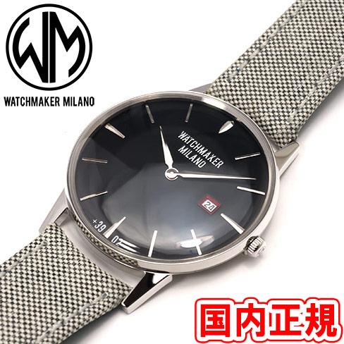 ウォッチメーカーミラノ WATCHMAKER MILANO メンズ腕時計 アンブロジオ Ambrogio ブラック/シルバー イタリア生地ストラップ 替え編み込みNATOストラップ付き WM.00A.01 安心の正規品 代引手数料無料 送料無料