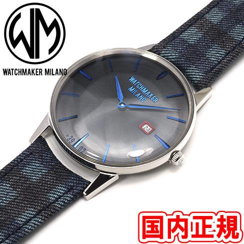 ウォッチメーカーミラノ WATCHMAKER MILANO メンズ腕時計 アンブロジオ ダークグレーサンレイ イタリア生地ストラップ 替え編み込みNATOストラップ付き WM.00A.02 安心の正規品 代引手数料無料 送料無料