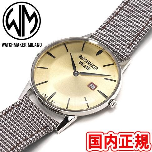 ウォッチメーカーミラノ WATCHMAKER MILANO メンズ腕時計 アンブロジオ ゴールドサンレイ/シルバー イタリア生地ストラップ 替え編み込みNATOストラップ付き WM.00A.06 安心の正規品 代引手数料無料 送料無料