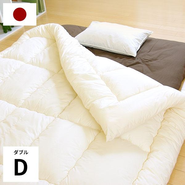 洗える掛布団 【ダブル】 ウォッシャブル 日本製 ベッド 布団 ふとん 掛け布団 寝具