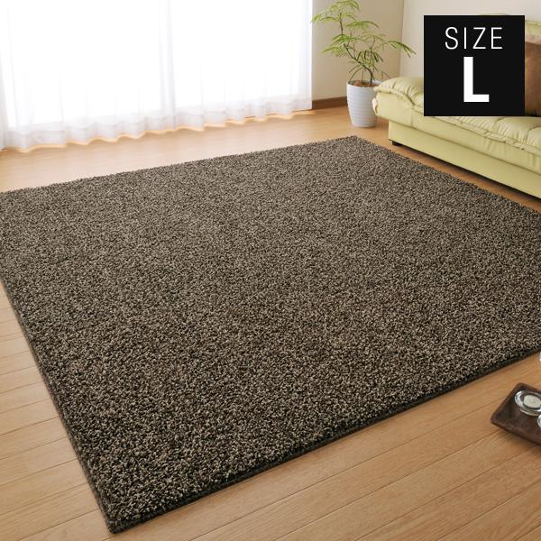シャギー(カーペット・マット・絨毯) 190x240cm 国産 日本製 ウィルス対策 抗ウィルス 抗アレルゲン 抗菌 消臭 アースプラス使用 防音効果 オシャレ おしゃれ