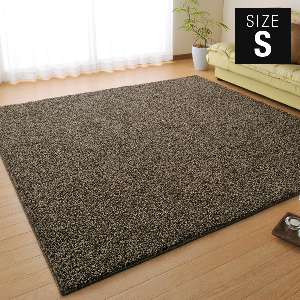 夏・シャギー夏(カーペット・マット・絨毯) 130×190cm 国産 日本製 ウィルス対策 抗ウィルス 抗アレルゲン 抗菌 消臭 アースプラス使用 防音効果 シンプル 新着 オシャレ おしゃれ