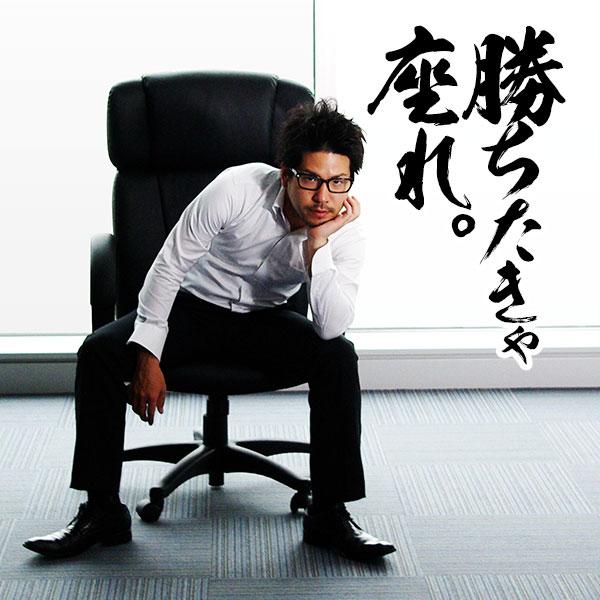 オフィスチェア パソコンチェア オフィス デスクチェア PCチェア ワークチェア 学習椅子 椅子 チェア イス いす オフィスチェアー ロッキングチェア ハイバック OAチェア おしゃれ キャスター