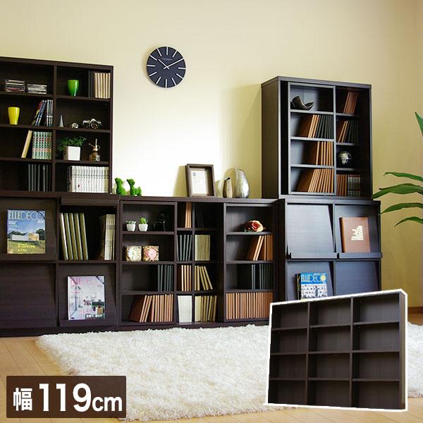 収納棚 収納 本棚 キッズ 本収納 木製 120幅 ラック CDラック DVDラック ブックラック 可動棚 シンプル 一人暮らし 薄型 福袋 新生活