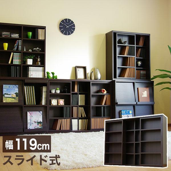 収納棚 収納 本棚 キッズ 本収納 木製 120幅 スライドラック(CDラック DVDラック ブックラック) 可動棚 シンプル