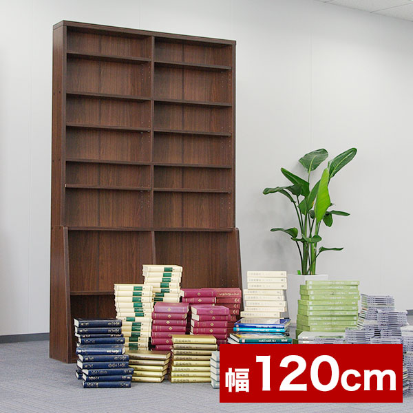 本棚(CDラック DVDラック ブックラック シェルフ)シンプル収納家具壁面カラーボックス通販 スリムラック 組立 sc8