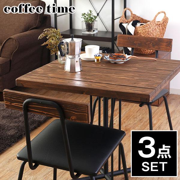 ダイニングテーブル 3点セット ダイニングセット 木製 チェアー 木製テーブル セット 2人掛け 在宅勤務 テレワーク