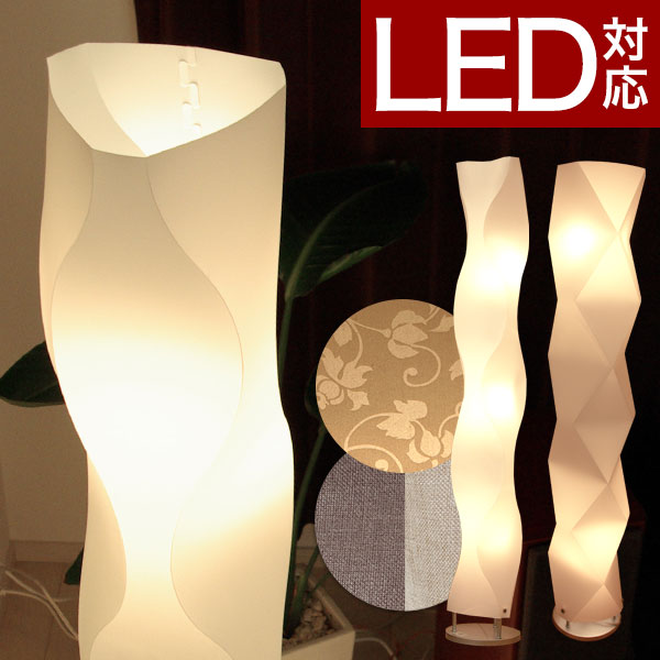 Low ya rakuten global market stylish fashionable healing stand stylish fashionable healing stand floor light stand floor stand lighting living lighting floor lamp indirect light interior light lighting lights light mozeypictures Choice Image