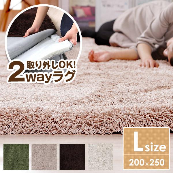 ラグ おしゃれ  200×250Lサイズ カーペット マット ウレタンラグ シャギーラグ 洗える 低反発 滑り止め 絨毯 じゅうたん シャギー 長方形 3畳 オシャレ おしゃれ テレワーク 在宅 デスクカーペット デスク下ラグ