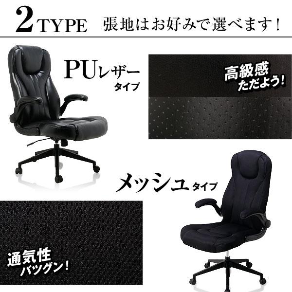 辦公室椅子辦公室椅子盤腿椅子個人電腦椅子桌子椅子辦公室椅子盤腿椅子個人電腦椅子桌子椅子椅子盤腿椅子椅子椅子