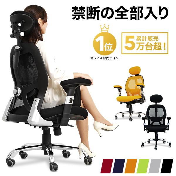 勉強に!長時間座っても疲れない椅子、疲れにくい椅子を教えて
