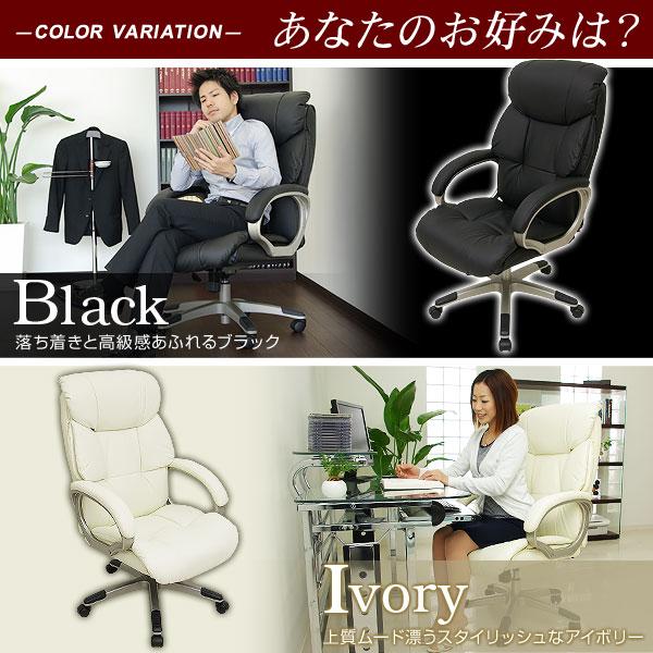 普通的椅子奥特莱斯价格供个人电脑椅子办公室椅子大减价(个人电脑椅子椅子椅子椅子)极厚高背景椅子社长椅子锁定功能个人电脑使用的排名上位!