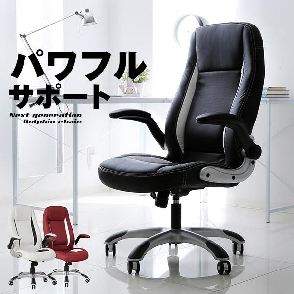 オフィスチェア パソコンチェア オフィス デスクチェア PCチェア ワークチェア 椅子 チェア イス 学習椅子 ロッキング おしゃれ キャスター テレワーク 在宅 リモートワーク 在宅勤務 ゲーミングチェア 疲れにくい