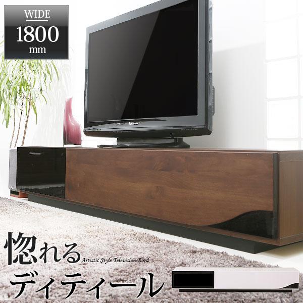 テレビボード TV台 TVボード 完成品 AVボード テレビラック TVラック AVラック 国産 日本製 幅1800mm sc8