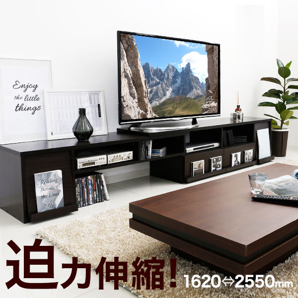 [全品クーポンで10%OFF 5/1 14:00~23:59] テレビ台 ローボード 伸縮 コーナー 収納 テレビボード 32インチ 32型 42インチ 42型 52インチ 52型 ロータイプ ワンルーム シンプル 一人暮らし TV台 木製