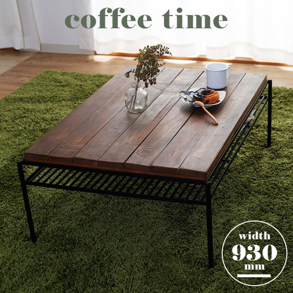 Tremendous The Center Table Living Table Cafe That The Feel Of A Material Of The Tree Natural Point 10 Timesat 9 10 18 00 9 11 1 59 Is Stylish Download Free Architecture Designs Scobabritishbridgeorg