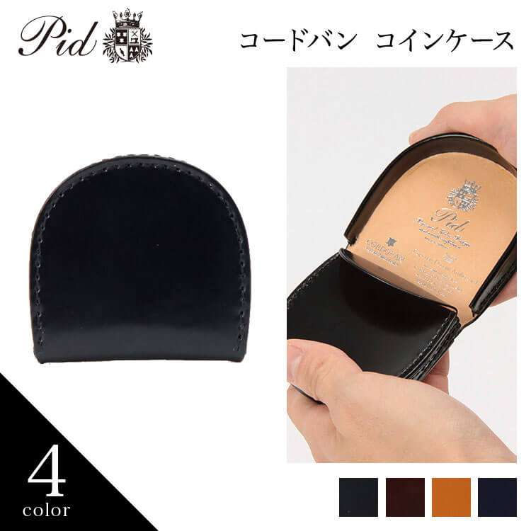 ピー・アイ・ディー[PID] コードバンコインケース 25268【ラッピング無料】