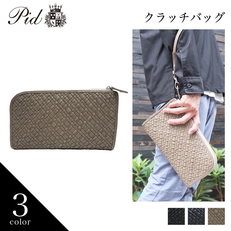 【PID】ピー・アイ・ディー[PID]山羊革イントレチャートクラッチバッグ PAH101 【ラッピング無料】