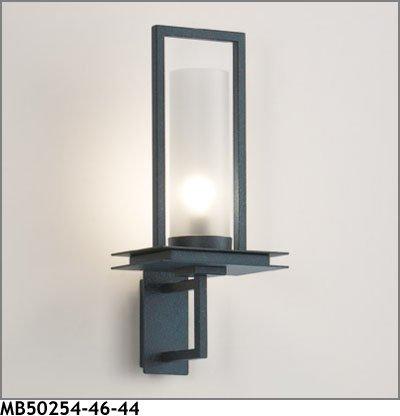マックスレイ ブラケットライト MB50254-46-44 ランプ別売