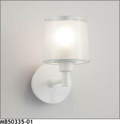 マックスレイ ブラケットライト MB50335-01