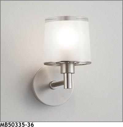 マックスレイ ブラケットライト MB50335-36