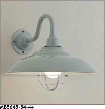 マックスレイ ブラケットライト MB5645-54-44 ランプ別売