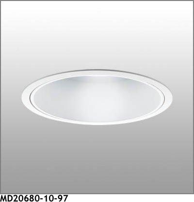 マックスレイ ダウンライト MD20680-10-97