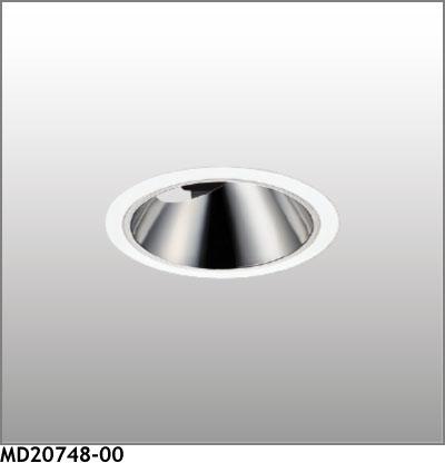 マックスレイ ダウンライト MD20748-00