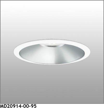マックスレイ ダウンライト MD20914-00-95