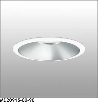 マックスレイ ダウンライト MD20915-00-90