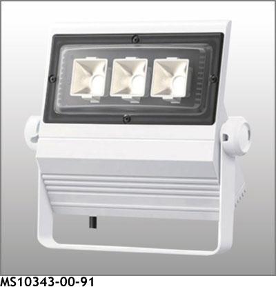 マックスレイ スポットライト MS10343-00-91