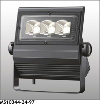 マックスレイ スポットライト MS10344-24-97