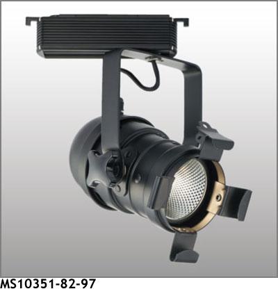 マックスレイ スポットライト MS10351-82-97