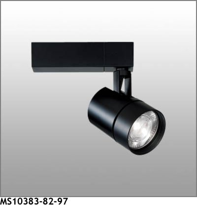 マックスレイ スポットライト MS10383-82-97