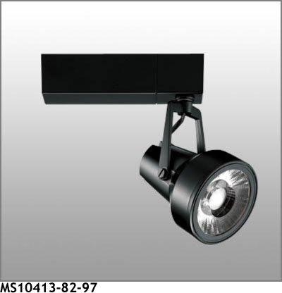 人気提案 MS10413-82-97マックスレイ スポットライト MS10413-82-97, 自動車工具専門店:025ec9a9 --- cpps.dyndns.info