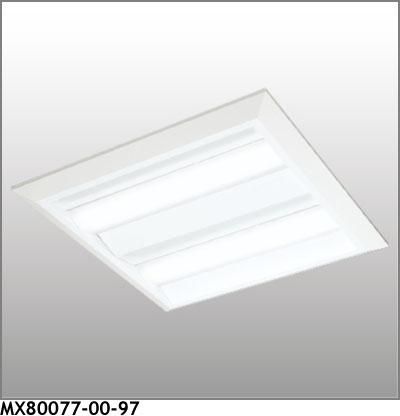 マックスレイ ベースライト MX80077-00-97
