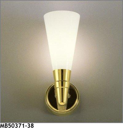 マックスレイ ブラケットライト MB50371-38 ランプ別売