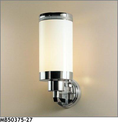 マックスレイ ブラケットライト MB50375-27 ランプ別売