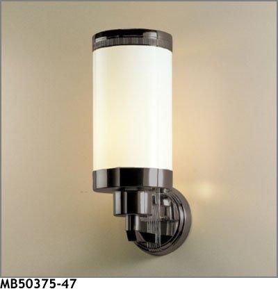 マックスレイ ブラケットライト MB50375-47 ランプ別売