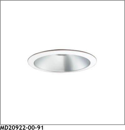 マックスレイ ダウンライト MD20922-00-91