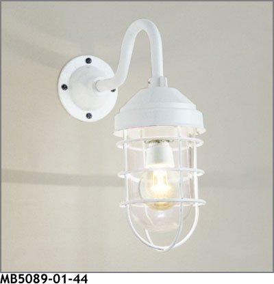 マックスレイ ブラケットライト MB5089-01-44 ランプ別売
